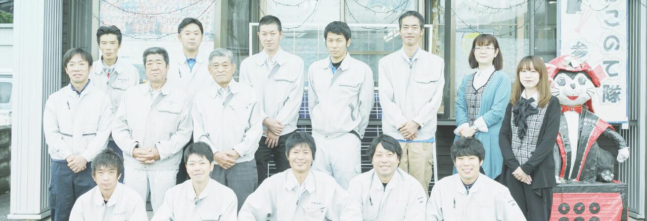 株式会社清水住建工業のスタッフ