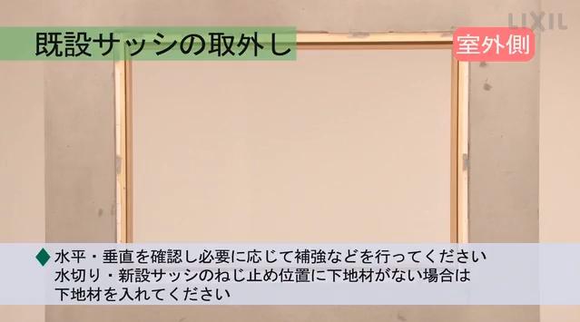 リフレムⅡ 壁カットモール全編