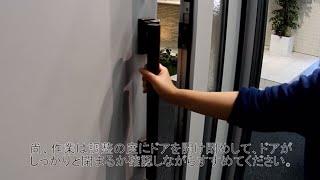 玄関ドアのストライク調整方法