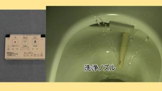 シャワートイレのおしり洗浄・ビデ洗浄の前後に水が出ること